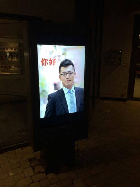 digital signage just outside a hotel entrance
