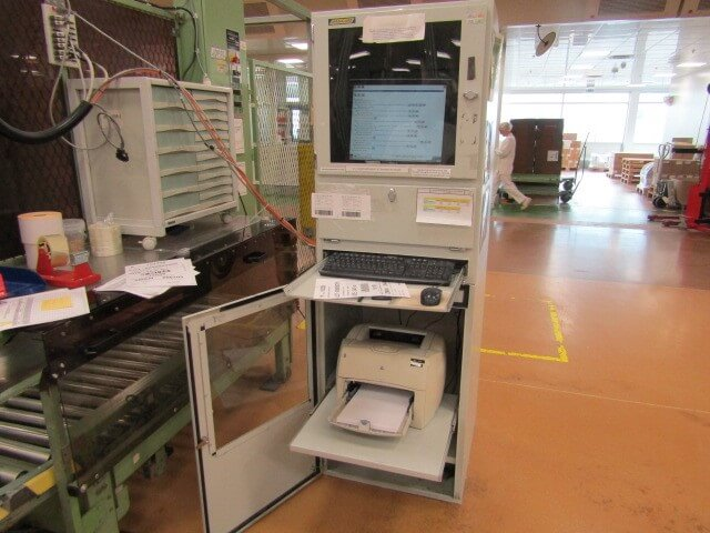 Industrial Computer Workstation Integrated on the Manufacturing Floor